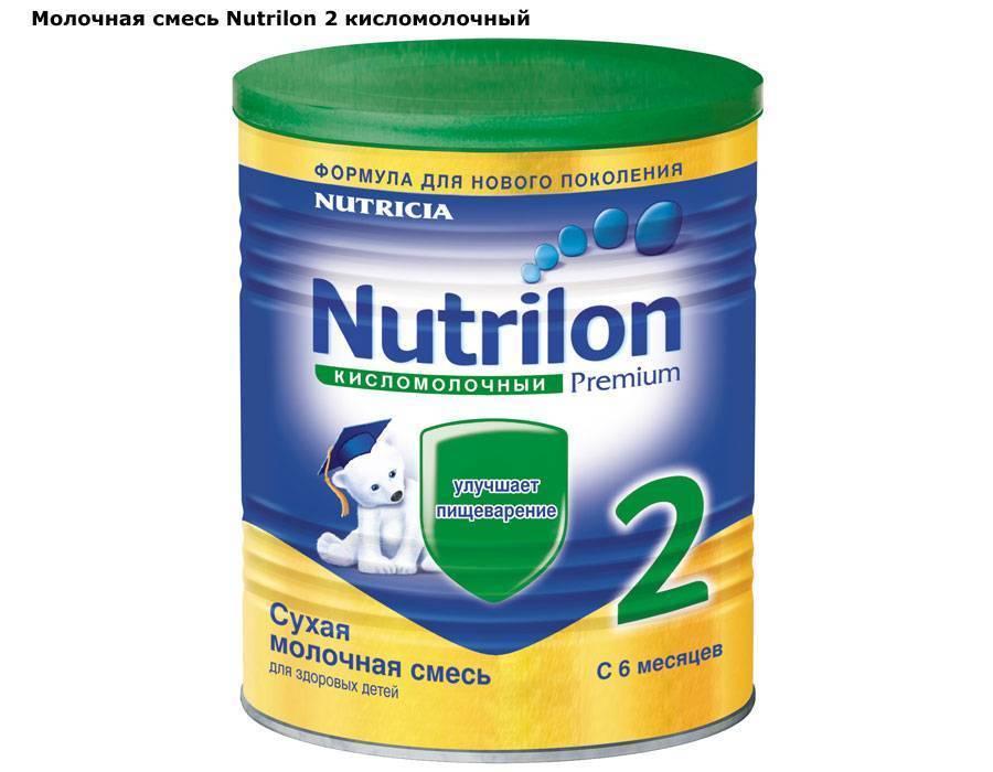 Детская молочная смесь nutricia nutrilon пепти аллергия - «лечебная смесь для маленьких аллергиков»