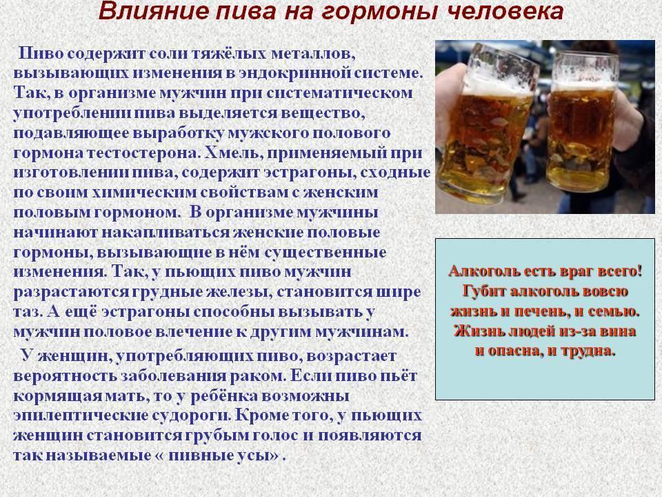 Безалкогольное пиво при грудном вскармливании: все за и против
