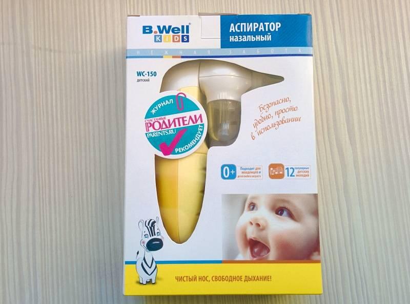 Аспиратор для новорожденных: разновидности приборов, цена, отзывы родителей
