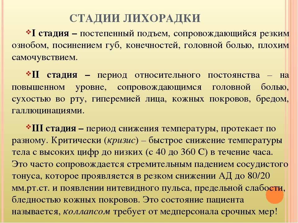 Омская геморрагическая лихорадка (огл) у детей