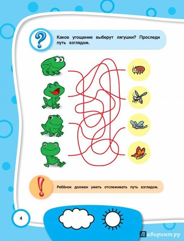 Комплекс упражнений и игр для развития мелкой моторики у малышей
