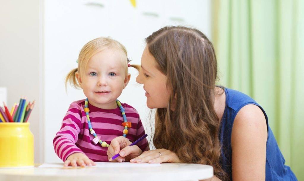 Зачем ребенку нужен детский сад