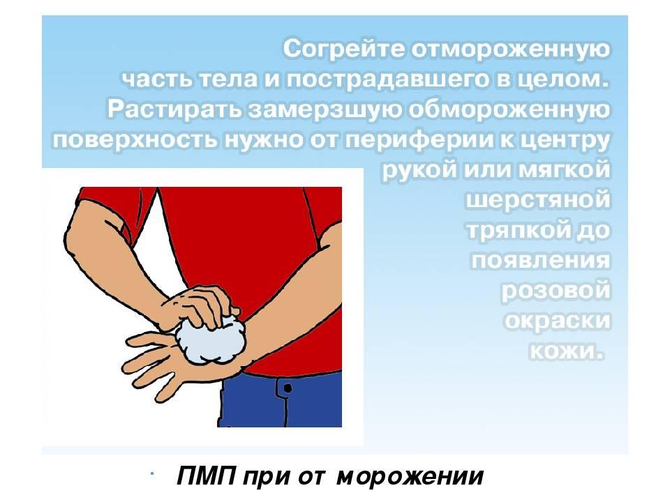 ᐉ онемение рук, ног, пальцев: причины, симптомы, диагностика, лечение
