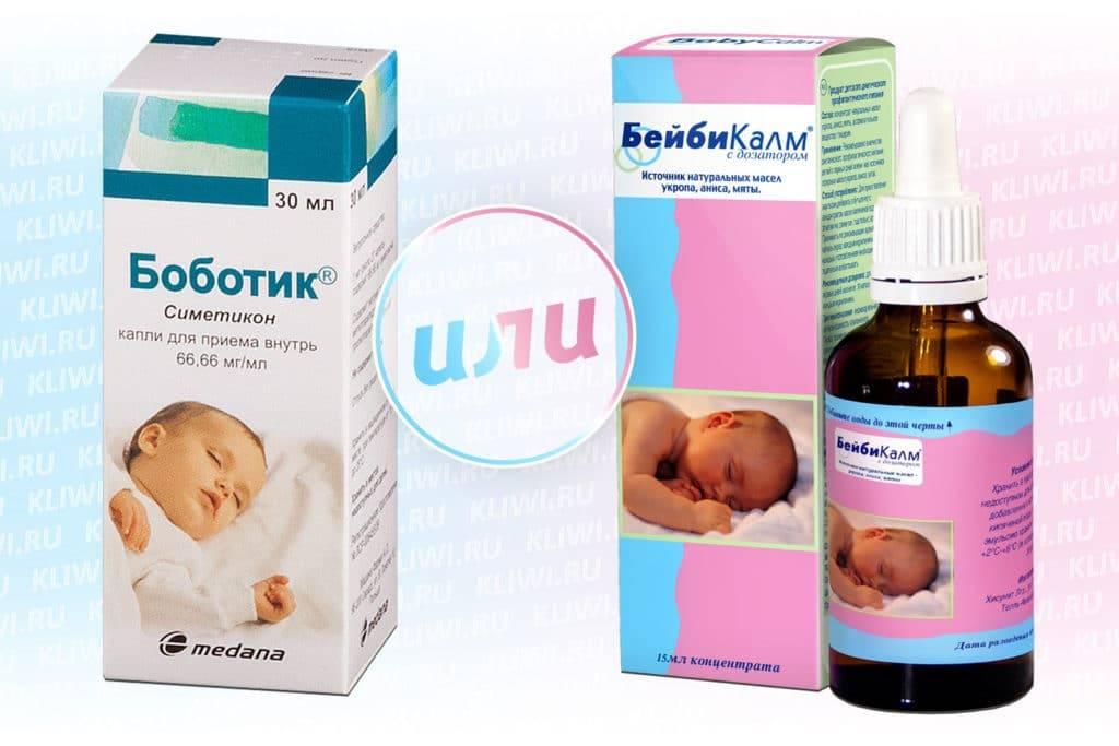 """""""БебиКалм"""": инструкция по применению для новорожденных при грудном вскармливании"""