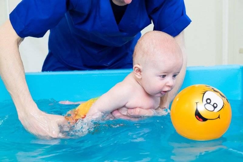 Грудничковое плавание в бассейнах москвы | вао москва