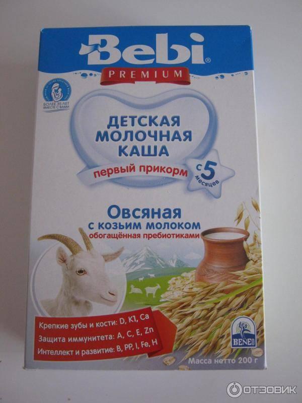 Можно ли кормить ребенка козьим молоком?