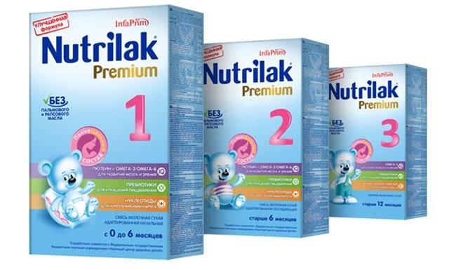 Смесь молочная nutrilak premium 1 с рождения 600г
