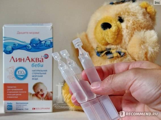 Как приготовить раствор для промывания носа - доказательная медицина для всех