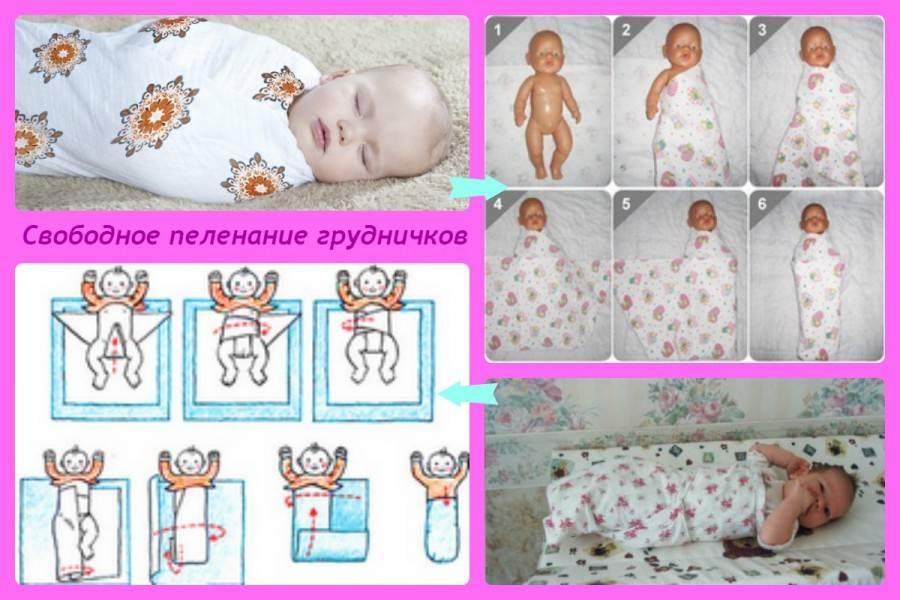 Пеленки для новорожденных: критерии выбора