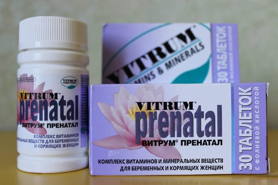 #5 лучших витаминов для кормящих мам после родов которые восстанавливают здоровье в 2021 году