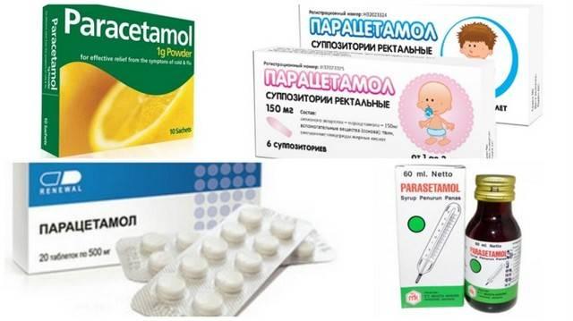 5 основных правил применения парацетамола при грудном вскармливании