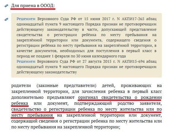Обязательные прививки и дополнительные для детей в россии: какие нужно делать перед садом, берут ли в доу, если нет от кори, столбняка, полиомиелита, гепатита в?
