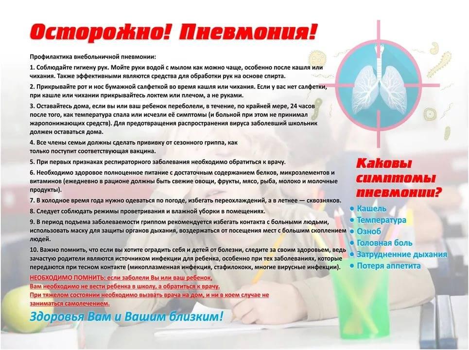 Скачать бесплатно самсыгина а.г. - пневмонии у детей pdf