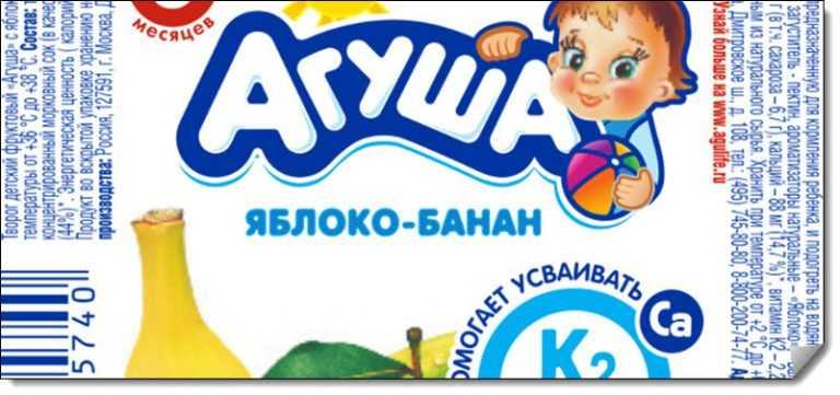 Смесь агуша 1 кисломолочная (с 0 месяцев) 200 мл – самара