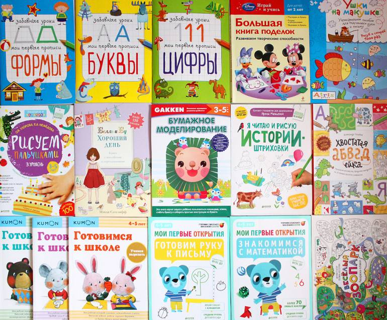 Топ-10 лучших книг для детей 4-5 лет | рейтинги, списки - топ-10