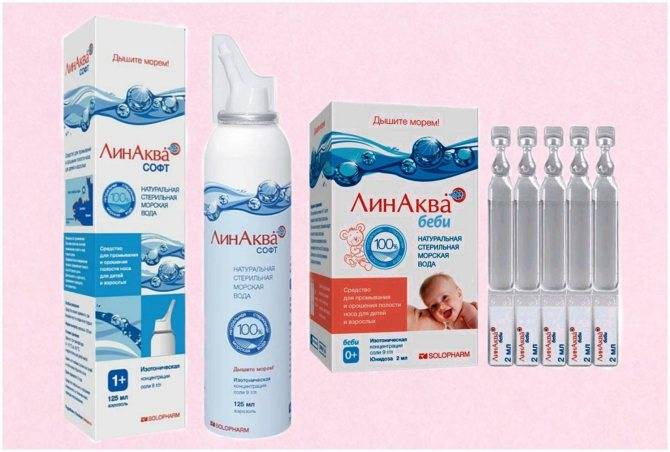 Как сделать солевой раствор для промывания носа ребенку в домашних условиях?