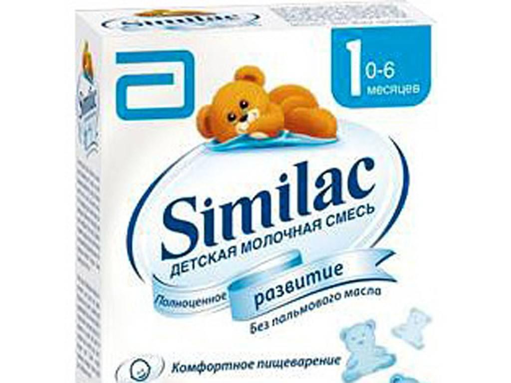 Лучшие смеси для новорожденных — отзывы комаровского: мнение врача, рейтинг лучших смесей, как подобрать смесь?