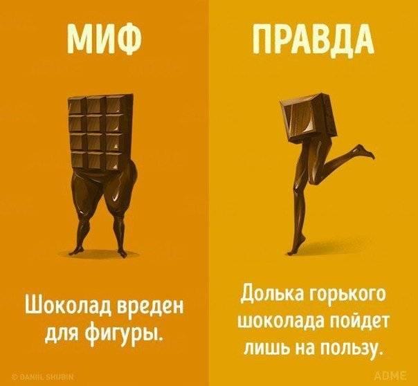 3 мифа и 2 правды о детях-кесарятах: чем они отличаются от обычных детей? - полонсил.ру - социальная сеть здоровья - медиаплатформа миртесен