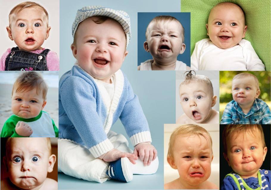 Эмоции наших детей