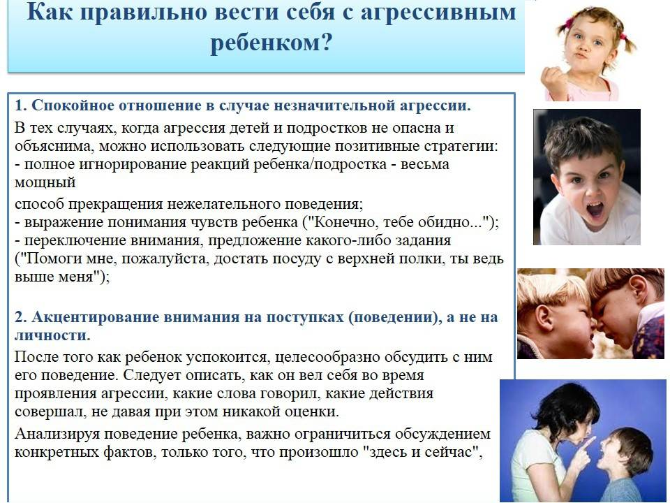 Ребенок не хочет в детский сад - причины, диагностика и лечение