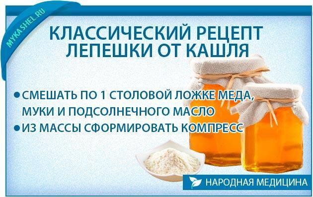 Леденцы от кашля: инструкция, как сделать своими руками, рецепты