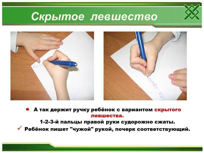 Как научить ребенка правильно держать карандаш: советы врачей и педагога   parents