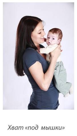 Как правильно брать держать новорождённого ребенка на руках