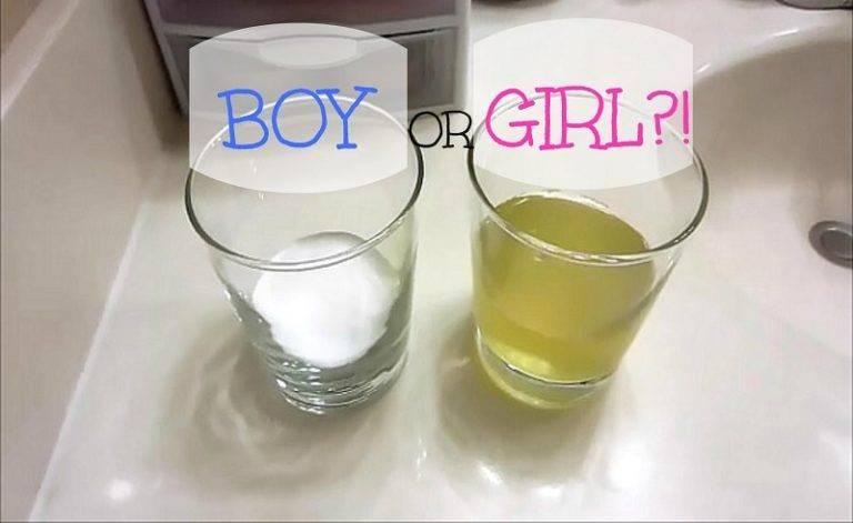 Как делать тест на беременность с содой — методика проведения