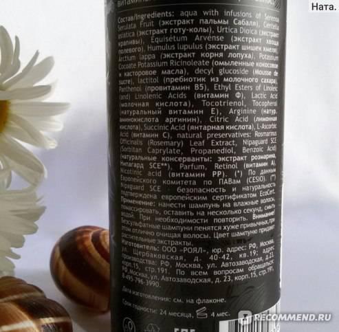 Детские шампуни джонсон беби для волос укрепляющие без парабенов и запаха, список безсульфатных