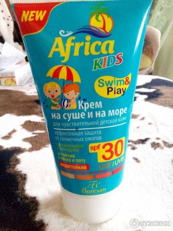 Солнцезащитный крем для ребенка | активная мама