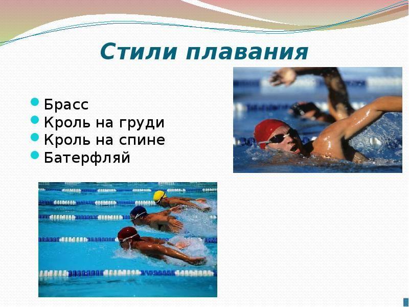 Грудничковое плавание - медицинский портал eurolab