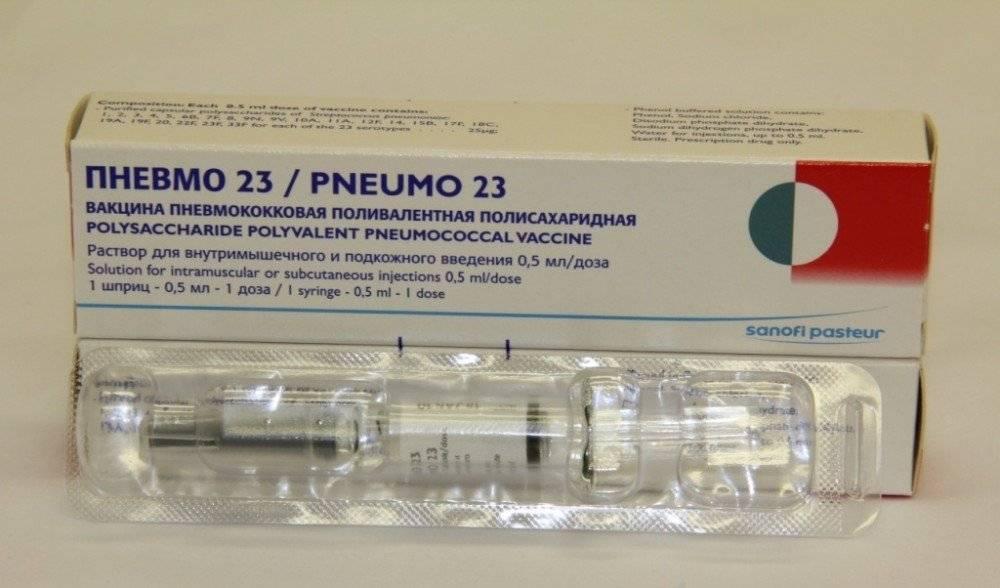 Привиться от пневмонии: можно или нет?