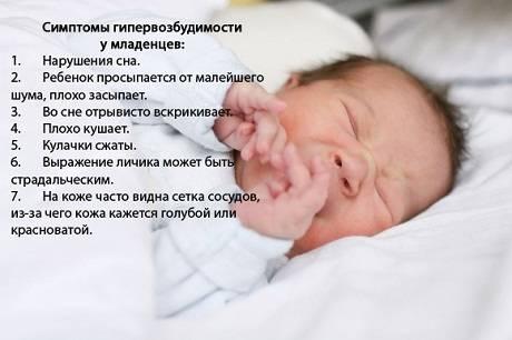 Почему ребенок днем плохо спит - рекомендации экспертов