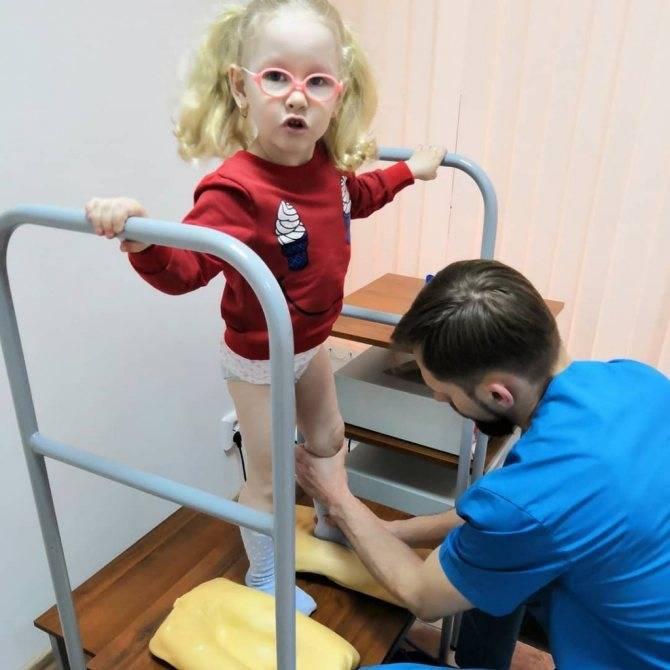 Физическая терапия у детей с дцп