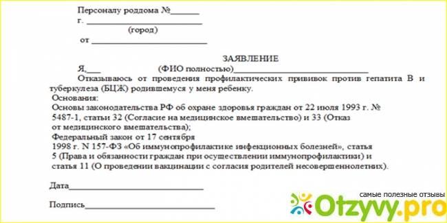 Медработник отказывается от вакцинации против covid-19. как действовать главной медсестре!