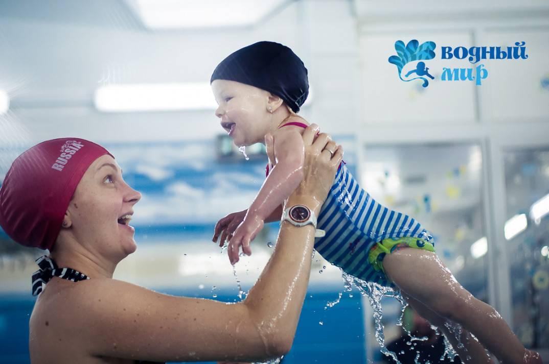 Грудничковое плавание: обучение в ванной на дому
