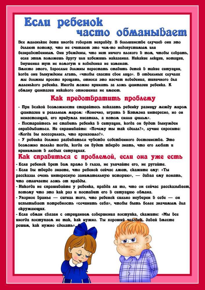 Гиперактивный ребенок – что делать? лечение гиперактивности у детей - сибирский медицинский портал