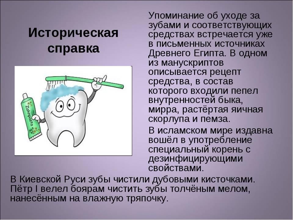 Как правильно выбрать зубную пасту   виды зубных паст