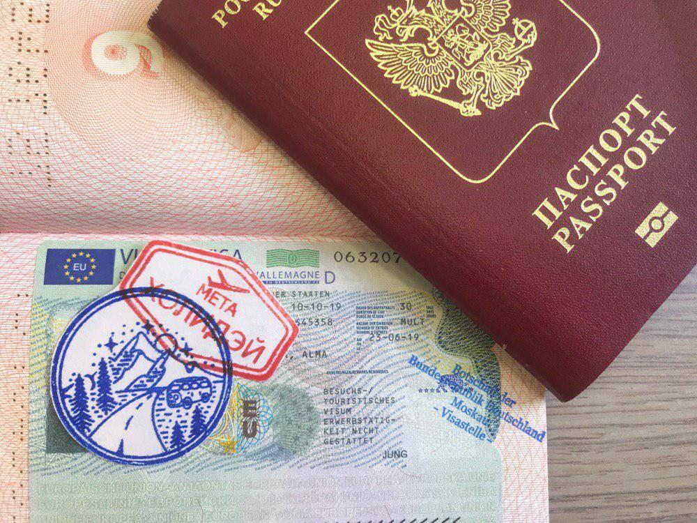 Оформление российской визы для ребенка