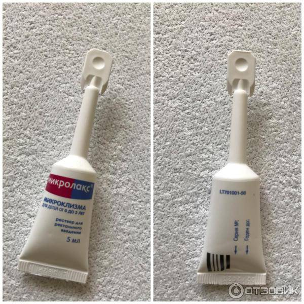 Микролакс® (microlax®)