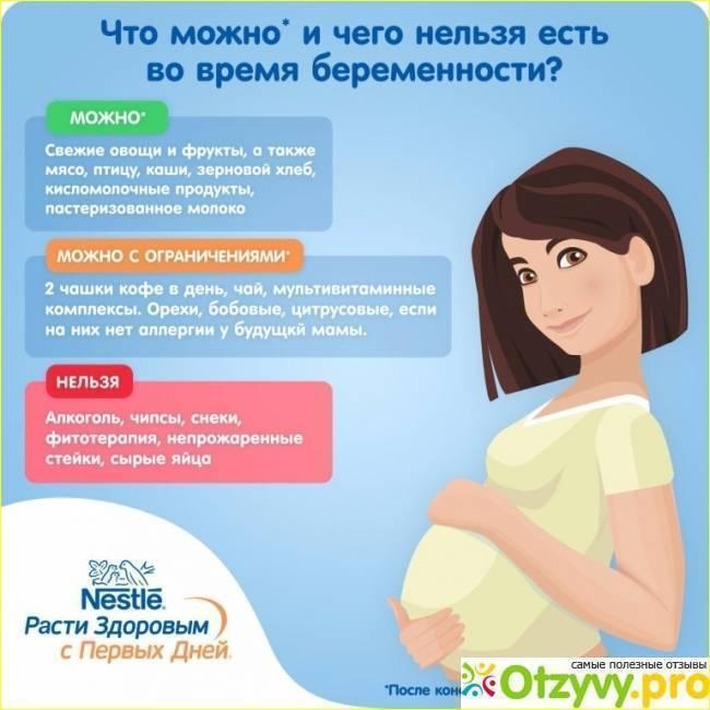 Приметы для беременных: что нельзя делать, а что можно