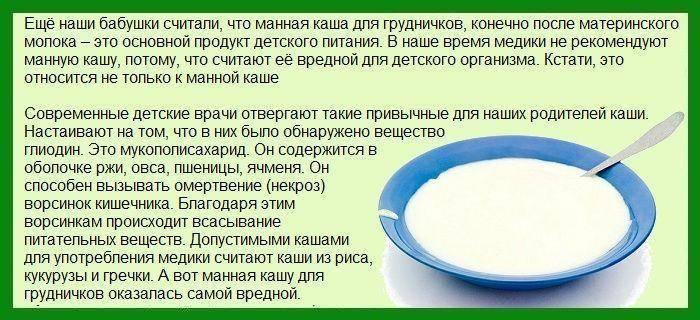 Рецепт моей любимой овсяной каши на молоке и какие топики я к ней добавляю