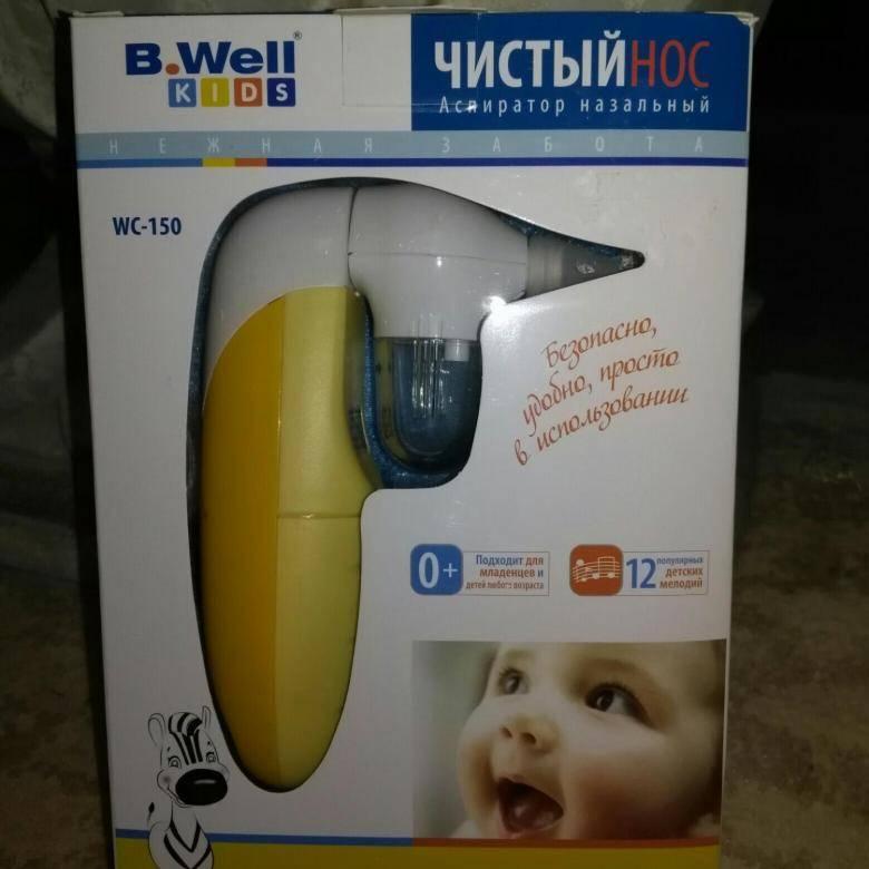 Аспиратор для новорожденных - какой лучше очистит носик малыша?