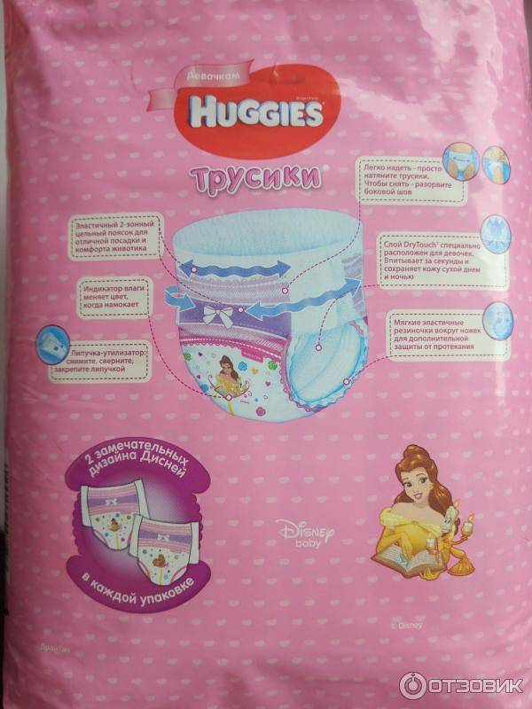 Huggies: производство, ассортимент, где купить товары бренда | food and health