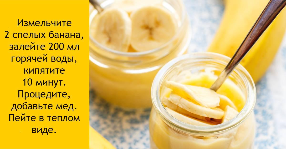 Настойки и сиропы с медом от кашля