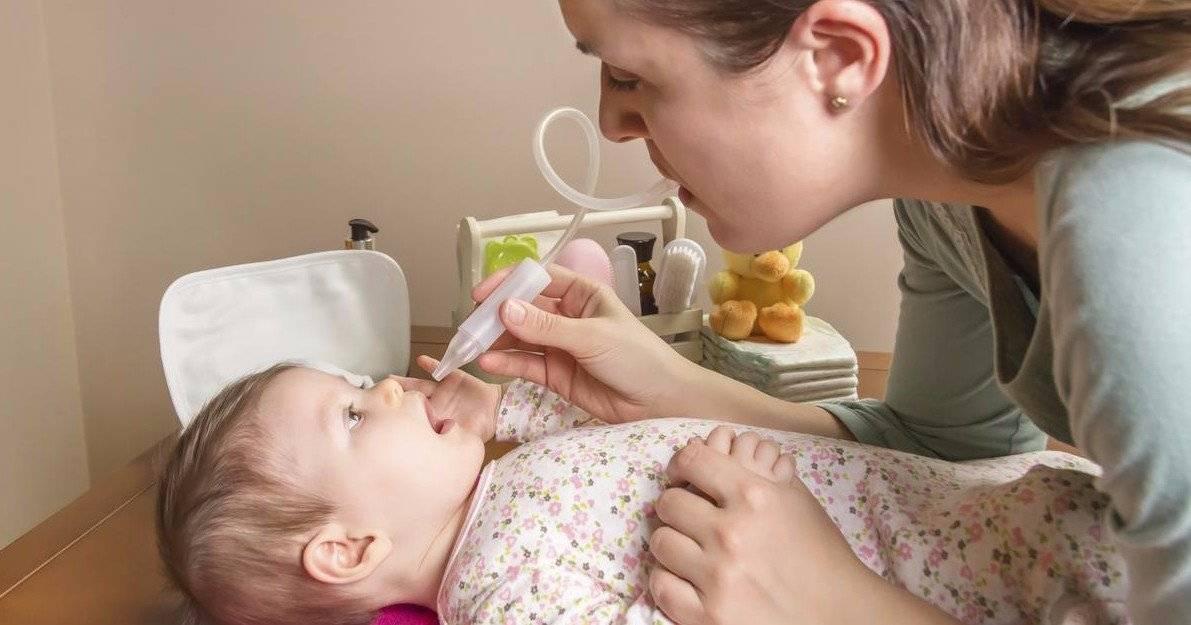 Насморк у новорожденного: что делать и чем лечить