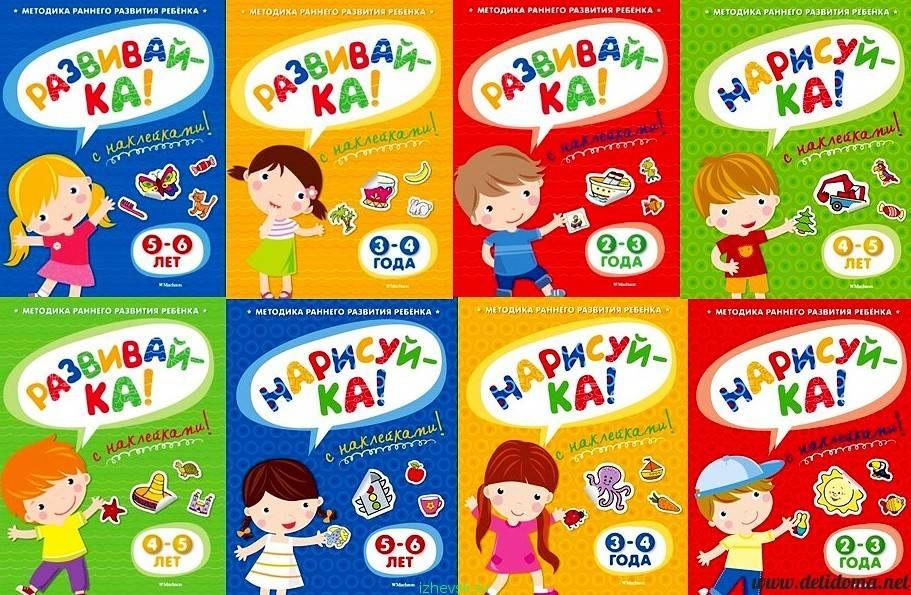 Методики обучения для детей иностранному языку