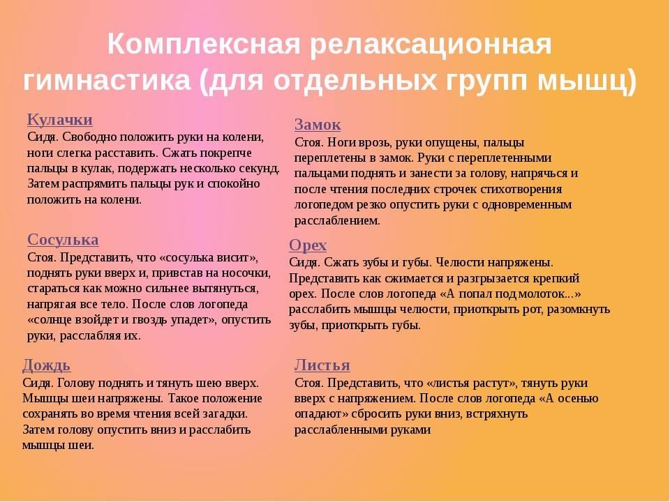 Лечение детских психических растройств в нипни им. в.м. бехтерева