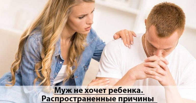 Как забеременеть, если муж не хочет ребенка, чтобы он не узнал и не заметил?
