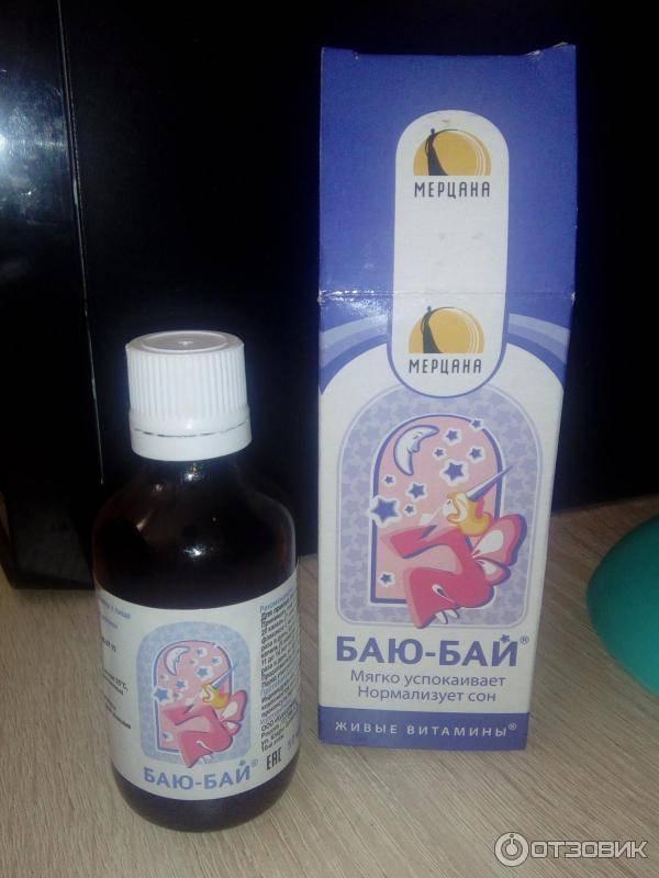 Список успокоительных средств для новорожденных и детей старше 1 года: таблетки, чаи и капли
